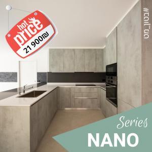 Ваша новая кухня NewStyle