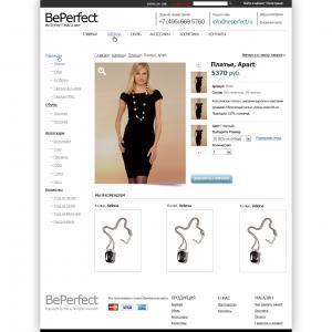 Дизайн макеты для сайта
