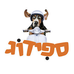 СПИДОГ Ашкелон Ремез