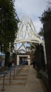 На усыпальнице Рамбама в Тверии