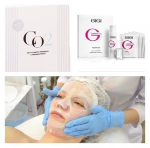 CARBOXY CO2. Прекрасная процедура для решения различных проблем кожи лица: отбеливание, уменьшение выраженности морщин, повышение упругости и тонуса кожи, лифтинг-эффект.