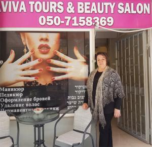 Салон красоты Aviva в городе Ашкелон. Фото.