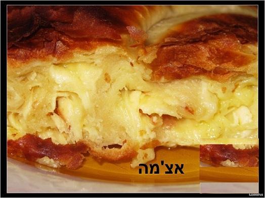 Ачма с сыром рецепт слоеное тесто