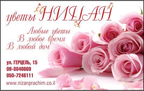 Доставка цветов по всей стране какой подарок сделать маме на юбилей 55 лет