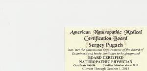 СЕРТИФИЦИРОВАННЫЙ ВРАЧ-НАТУРОПАТ (США)