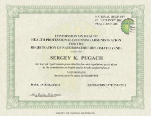 Cертификат/Лицензия дипломанта Национального регистра практикующих натуропатов (США).