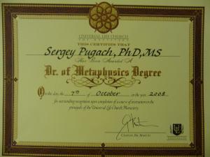 Сертификат доктора метафизики.