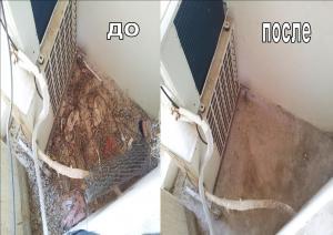 Уборка балконов
