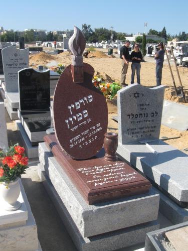 Заказать памятник на могилу цены юг авто памятники в витебске цены о ё северное кладбище