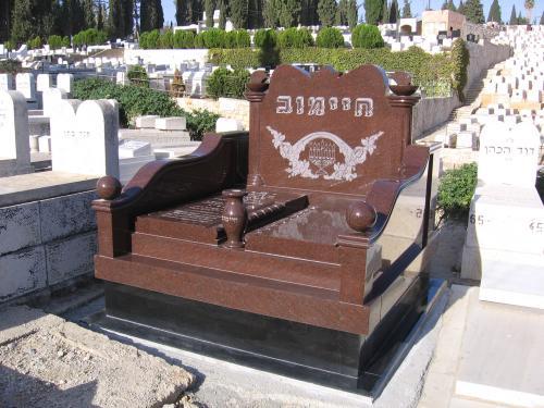 Памятники на могилу цена самара памятники на могилу ивантеевка
