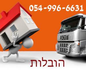 Перевозка квартир в Израиле