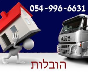 Мелкая перевозка по Израилю
