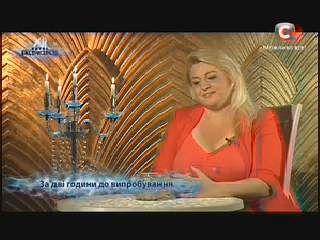 """На телешоу """"Международная Битва Экстрасенсов"""""""