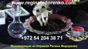 Битва Экстрасенсов 17-тый сезон ТНТ Моя антрибутика