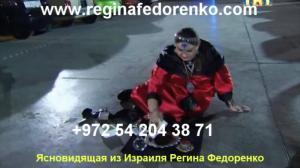 Битва Экстрасенсов 17-тый сезон ТНТ