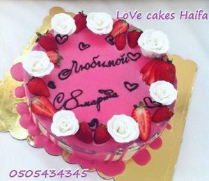 Шоколадный торт для любимой жены
