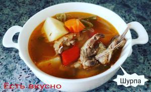Шурпа, известная также как сорпа, шорпо, чорпа, чорба – это один из древнейших супов в мировой кулинарии. В нём используются лучшие плоды человеческого труда: жирное мясо, свежие овощи и фрукты, пряности и зелень. Шурпу готовят в Узбекистане, Таджикистане, Казахстане, Киргизии, Туркмении, Дагестане. Очень похожие супы есть в кухнях Египта, Турции, Индии, Молдавии, Болгарии. Стоит ли удивляться тому, что единственно правильного рецепта шурпы попросту не существует, как и не существует страны, которая могла бы считаться родиной этого блюда. В каждом регионе шурпу готовят по-своему, и она непременно получается потрясающе вкусной.