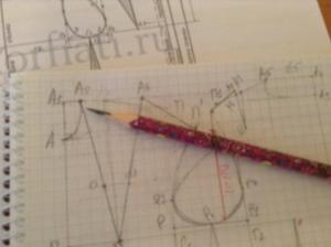 Урок конструирование.Работа над ошибками
