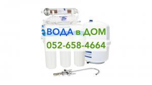 Цена за систему очистки воды с обратным осмосом 1300 шек( включая установку) Цена за проточную систему очистки воды  590! шек (включая установку)