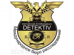 частный детектив в Израиле 052-209-17-65 054-860-52-26 Вид деятельности: Безопасность, охрана, Сигнализационные системы, Телохранители  Детективное агентство - частный детектив в Израиле Вид деятельности: Безопасность, охрана, Сигнализационные системы  Детективное агентство предлагает весь спектр детективных услуг: частный сыск, розыск людей, проверка персонала, скрытое наблюдение, выявление супружеской неверности, сбор информации, помощь в взыскании долгов, поиск угнанного автомобиля и др.  Мы располагаем всеми возможностями для профессионального выполнения самых сложных задач в Израиле и за границей.  Частный детектив в Израиле, из нашего профессионального штата сотрудников, поможет вам решить проблемы семьи, бизнеса и других сфер вашей жизни.  частный детектив в Израиле  052-209-17-65 054-860-52-26 http://chastnidetektivisrael.ulcraft.com/   Где ведет деятельность: По всему Израилю
