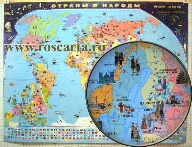 Информация флаги государств мира