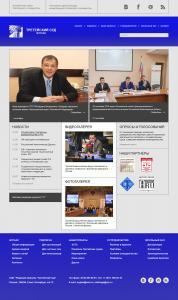 Сайт теретейского суда