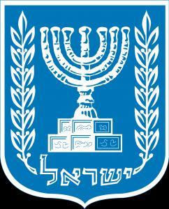 + ЗАЩИТА ОТ ДЕПОРТАЦИИ и закрытия Въезда в Израиль 052 406 00 65  + Срочная Легализация просрочивших Визу в Израиле за 24 часа + Продление Туристических ВИЗ в МВД !!!!  + Продление Рабочей ВИЗЫ B-1 в МВД !!!!  + Гуманитарные визы + Гражданские Браки В Израиле + Гиюр + Оформление однополых браков в Израиле + Проверка Открытия Границы  Связаться в Субботу : смс или емейл с контактным телефоном Ватсап Вайбер