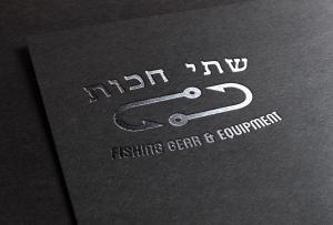 Создание логотипа.