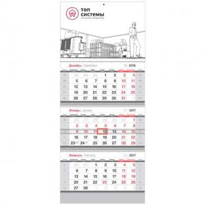 Дизайн квартального календаря.